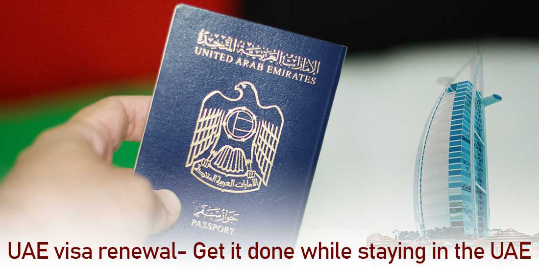 uae visa renewal process online